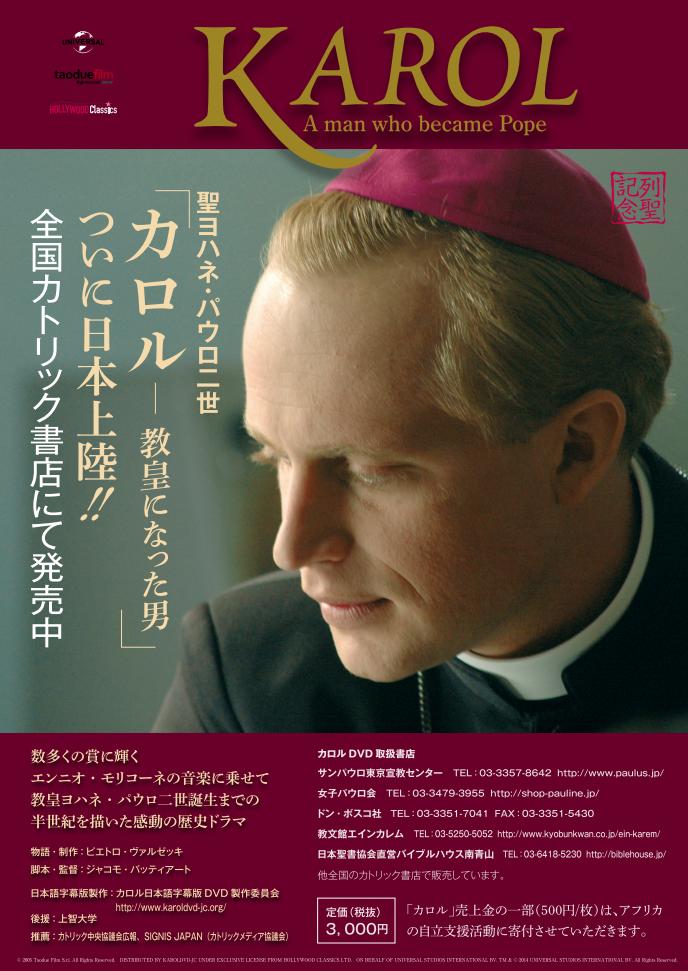 karol_leaflets_1_150312
